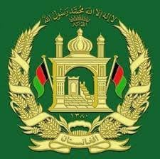 Logo of Ministry of Labor, Social Affairs, Martyrs and Diabled