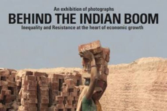 Photograph exhibition poster